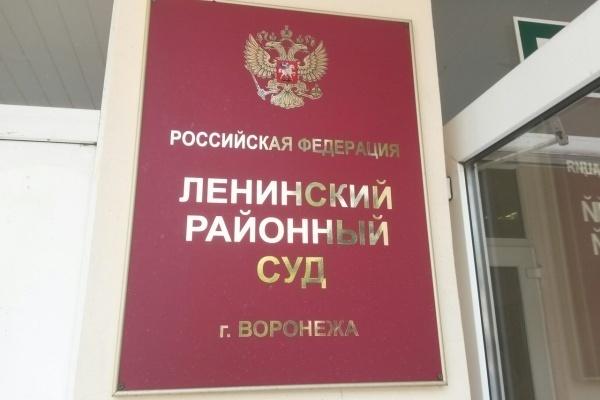 Воронежский суд предписал Павлу Пономареву еще один месяц домашнего ареста