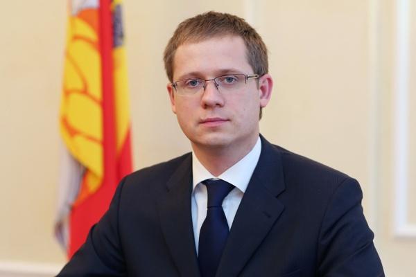 В Центральной управе Воронежа появился новый глава