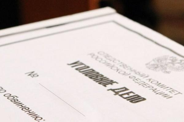 В Воронеже продолжится расследование уголовного дела вокруг «Павловскгранита»
