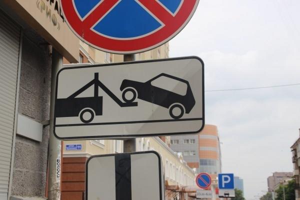 Платные парковки в центре Воронежа появятся 1 октября