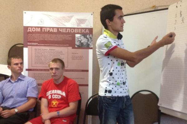 Воронеж укрепил свое лидерство  как центр  нарушений прав человека