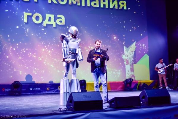 В Воронеже назвали лучшие интернет-проекты Черноземья