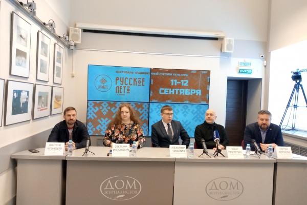 Почти 11 млн рублей уйдет на фестиваль «Русское лето» в Воронеже