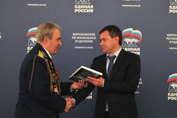 В Воронеже презентовали книгу воспоминаний участников войны в Афганистане