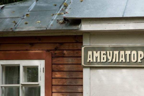 Воронежские власти расширяют программу приватизации