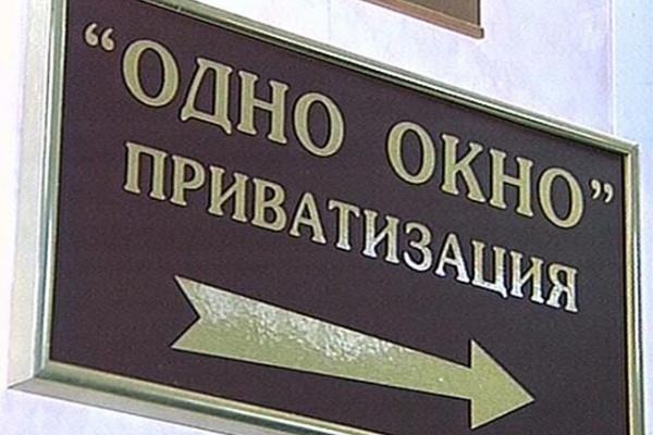 Воронеж показал, почему «бесплатную приватизацию надо прекращать»