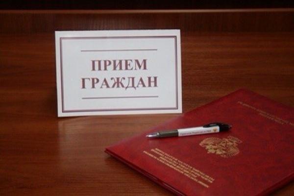 Воронежские чиновники будут общаться с народом через видеосвязь