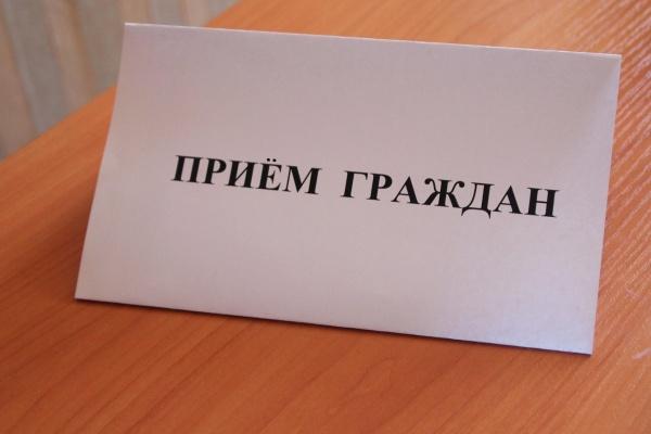 Глава воронежской Кадастровой палаты разберётся с проблемами горожан