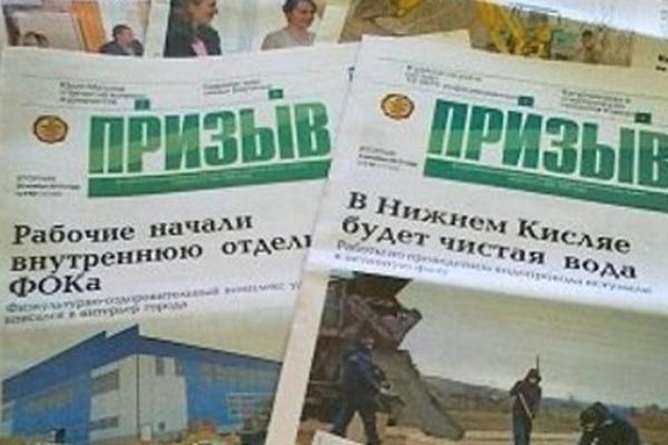 У РИА «Воронеж» появился новый директор