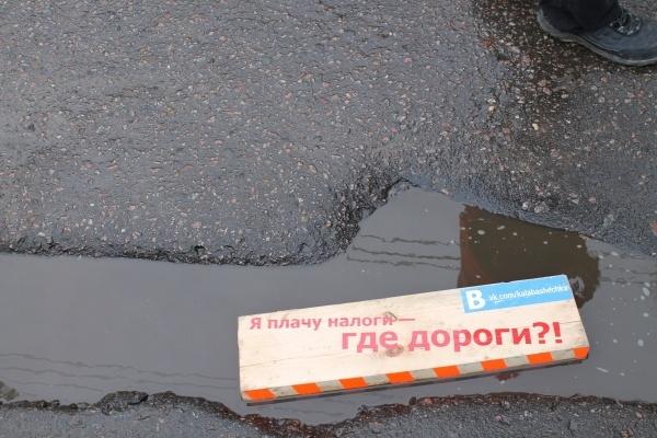 Воронежцев волнуют убитые дороги и цены на продукты