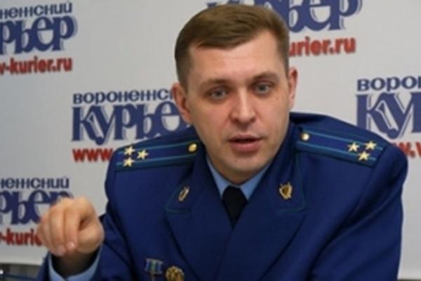 У Воронежа появится новый прокурор