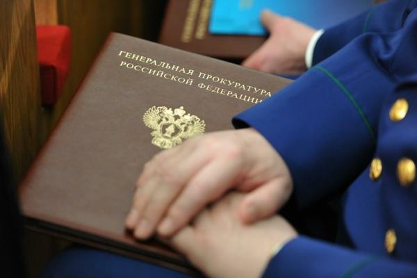 Воронежские прокуроры поменялись районами