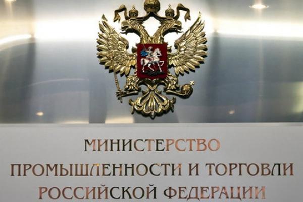 В Воронежской области появится фонд развития промышленности