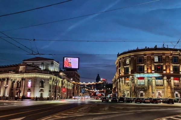 Проспект Революции в Воронеже «очистят» от рекламных щитов