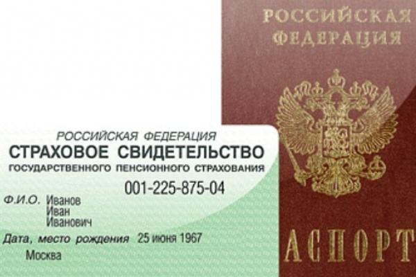 Воронежская область оказалась в зоне «потребкредитного» риска