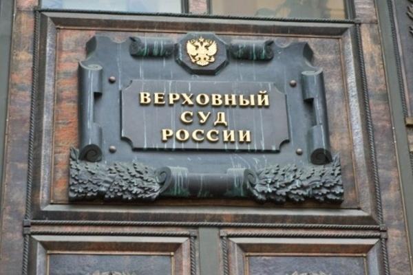 Спор ЕПСС и Воронежских антимонопольщиков продолжится в Верховном суде
