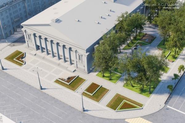 «Воронежкамень» благоустроит сквер у оперного театра за 38,1 млн рублей
