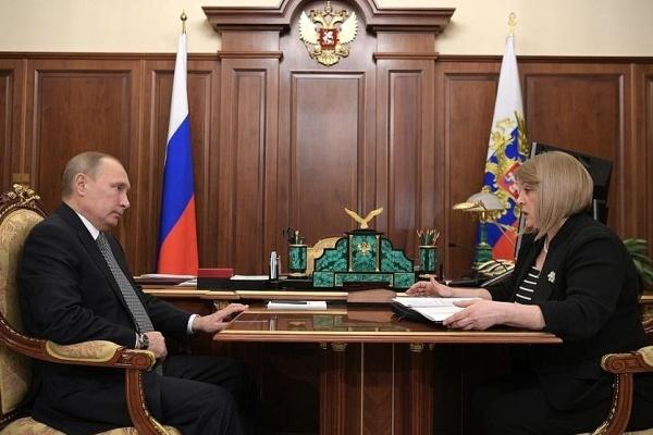 Путину рассказали об обновлении воронежского облизбиркома
