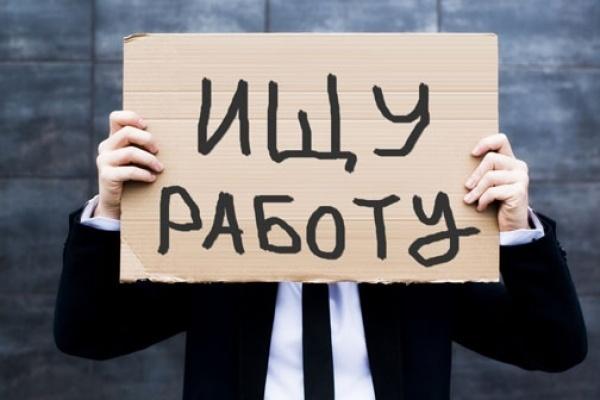 В Воронеже сложнее всего найти работу журналистам и юристам
