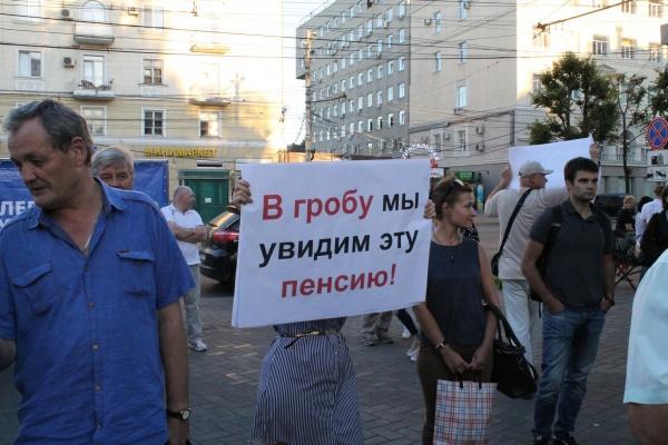 В Воронеже началась борьба за право подготовки пенсионного референдума