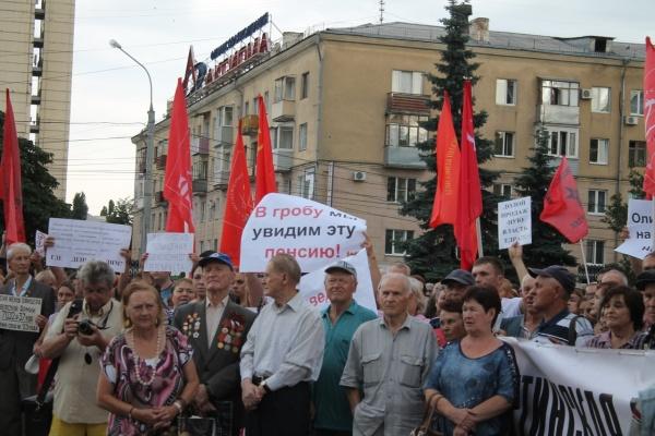 Воронежские коммунисты замахнулись на референдум против пенсионной реформы