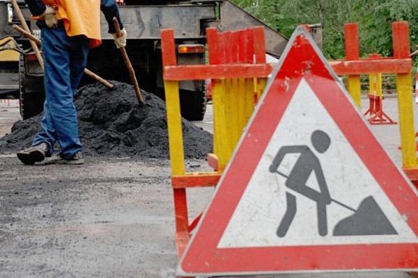 В Воронеже за пять миллионов отремонтируют участок дороги