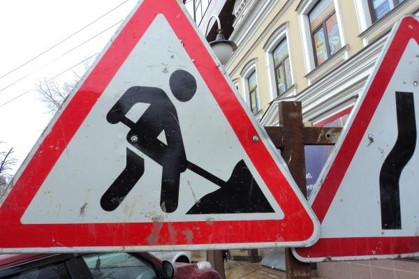 В Воронеже за лето отремонтируют полсотни улиц