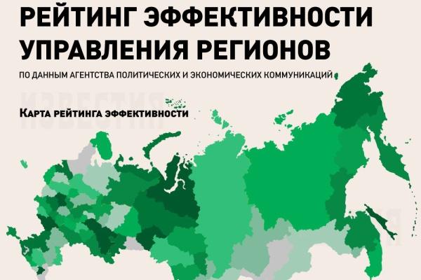 Воронежская область попала в 10-ку эффективных регионов