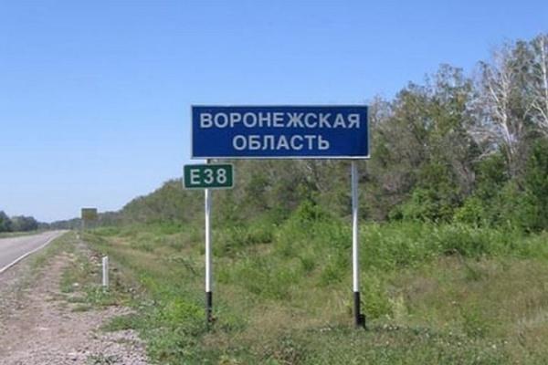 Воронежская область застряла в середняках