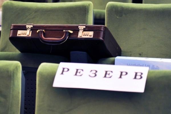 Мэр Воронежа едва не расформировал управление главы города