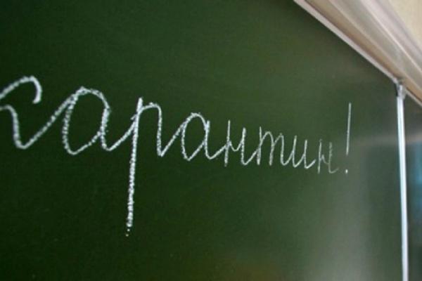 Воронежские школы закрыли ещё на неделю