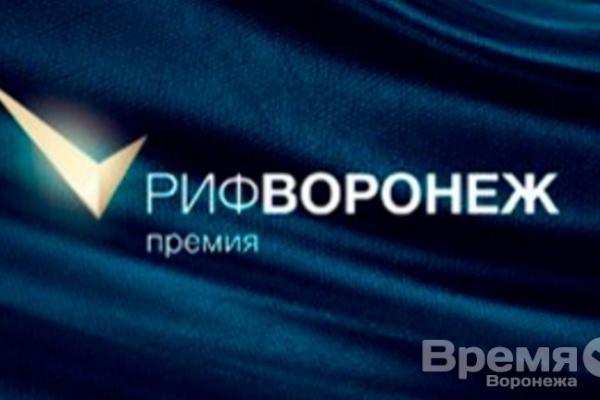Герман Клименко в Воронеже расскажет про развитие IT