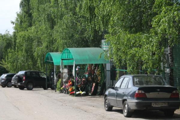 Воронежским чиновникам увеличили размер «ритуальной» материальной помощи