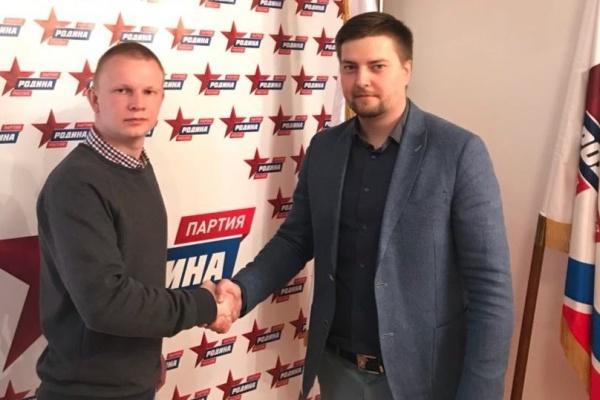 В Воронеже создали молодежное движение «Тигры Родины»