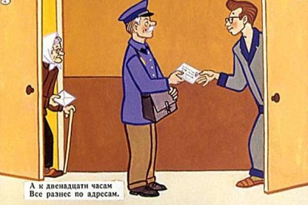 В дверь главного воронежского почтальона постучались ГУВД и УФСБ