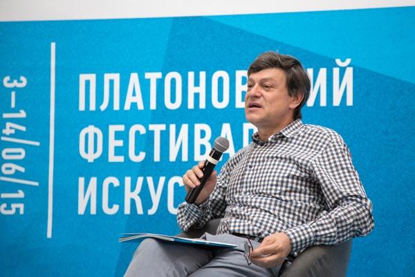 Вице-спикер Воронежской облдумы испугался за Платоновский фестиваль