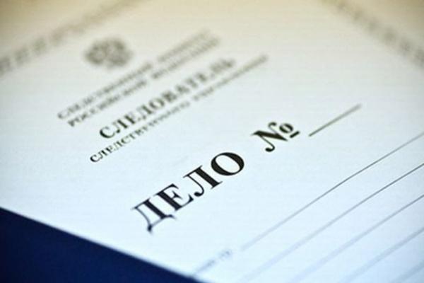Воронежская компания «Рудгормаш» ответит всуде замногомиллионный долг перед сотрудниками