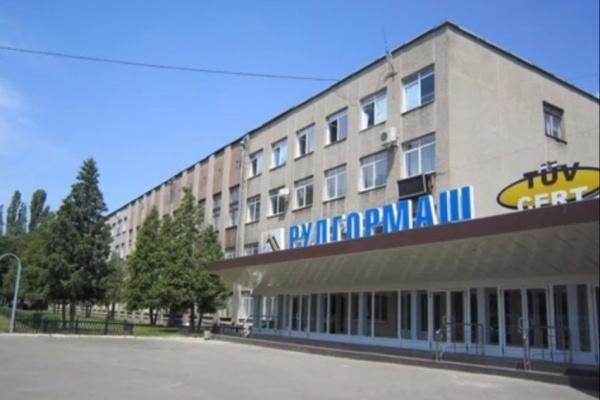 В Воронеже суд прекратил дело о невыплате зарплаты работникам «Рудгормаша»