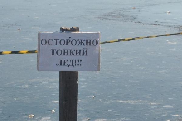 Cотрудники экстренных служб сказали о неопастной толщине льда наВоронежском водохранилище
