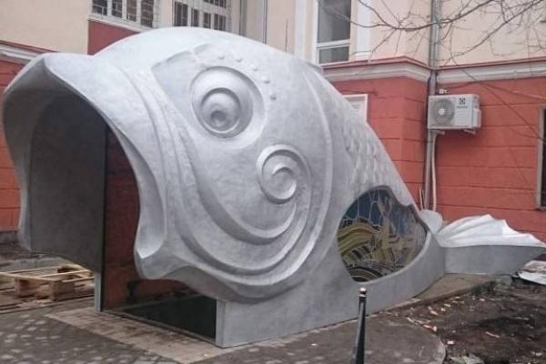 Воронежу «подарили» рыбу