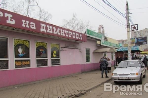 Мэрии Воронежа теперь ничто не мешает ликвидировать Димитровский мини-рынок