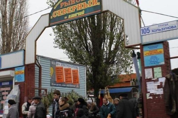 Воронежская гордума согласовала продажу площадки «Птичьего рынка»