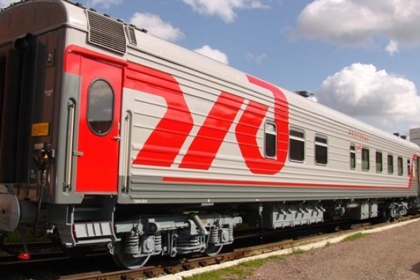 Воронежцы могут курить в поездах дальнего следования