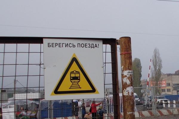 Воронежцы стали чаще попадать под поезд