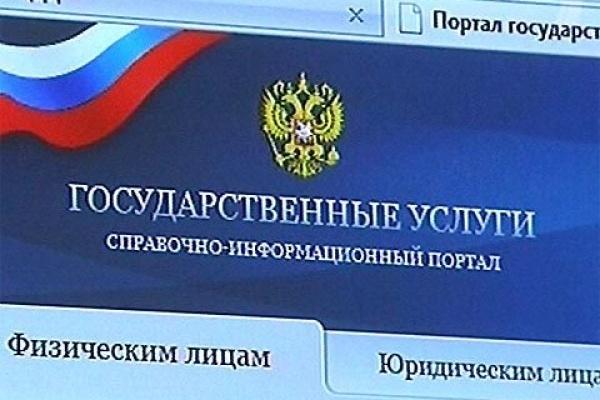 Воронежцев переводят в электронный режим