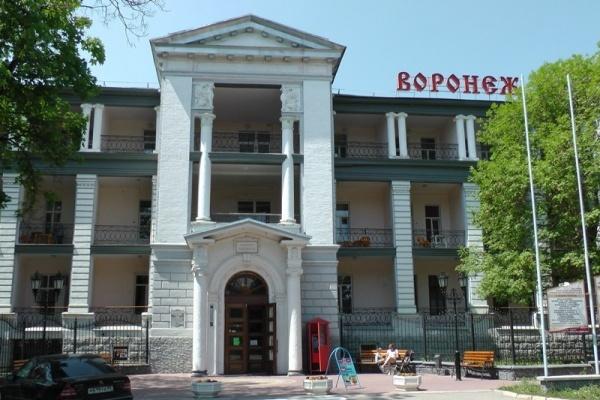 Фонд госимущества отложил продажу «Воронежа» на два месяца