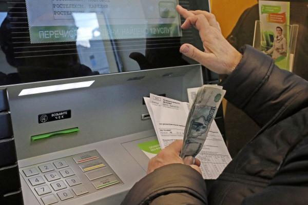 Соучредителями  ЕПСС, помимо воронежских властей, станет Сбербанк России