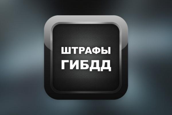 Автоплатёж Сбербанка напомнит о скидках на штрафы ГИБДД