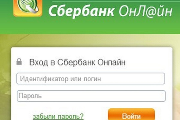 Как сделать смс уведомление карты сбербанка