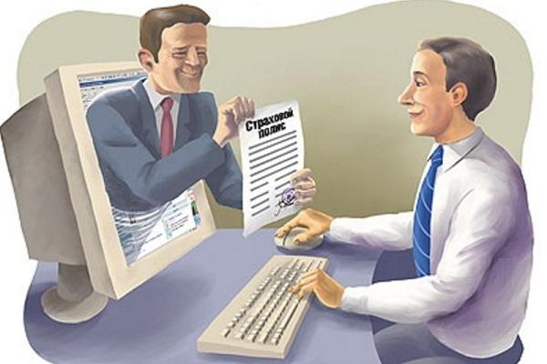 Клиенты Сбербанка могут оплатить страховые полисы, не выходя из дома